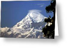 Mt. Mckinley From 60 Miles Away Greeting Card