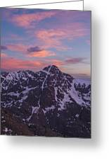 Mt. Of The Holy Cross Vertical Greeting Card
