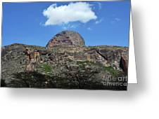 Mt Poi Greeting Card