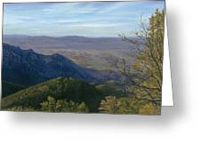 Mt. Rison Greeting Card