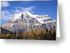 Mt. Robson- Canada's Tallest Peak Greeting Card