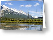 Mt Rundle Over Vermillion Lakes Greeting Card