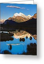 Mt Rundle Greeting Card
