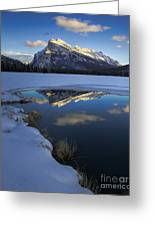Mt. Rundle Winter Reflection Greeting Card