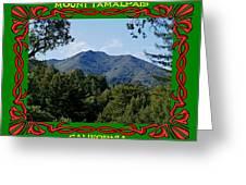 Mt Tamalpais Framed 5 Greeting Card