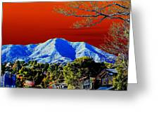 Mt Tamalpais From Another World Greeting Card