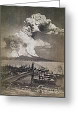 Mt. Vesuvius Erupting Greeting Card