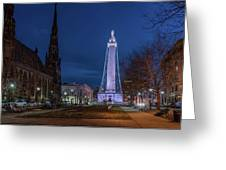 Mt.vernon Place Greeting Card