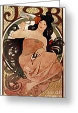 Mucha: Cigarette Paper Ad Greeting Card