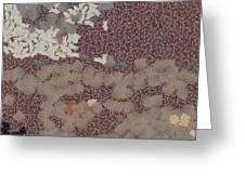 Muddy Footprints Over A Carpet Greeting Card