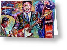 Muddy Waters And His Band Greeting Card