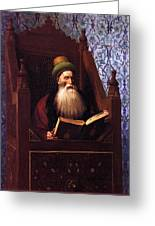 Mufti Reading In His Prayer Stool Greeting Card