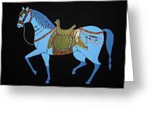 Mughal Horse Greeting Card