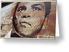Muhammad Ali Mural Greeting Card