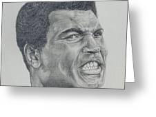 Muhammad Ali Greeting Card by Stephen Sookoo