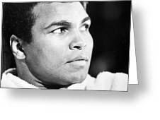 Muhammed Ali (b. 1942) Greeting Card by Granger