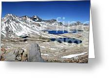 Muir Pass Panorama From High Above - John Muir Trail Greeting Card