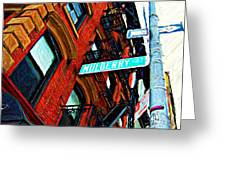 Mulberry Street Sketch Greeting Card