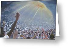 Multitude Of Worshippers Greeting Card