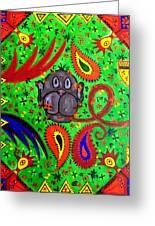 Mun Moji-hookah Monkey Greeting Card