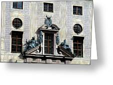 Munich Detail 18 Greeting Card