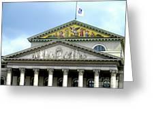 Munich Detail 7 Greeting Card