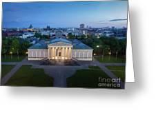 Munich Koenigsplatz Impressions Greeting Card