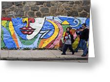Mural In Valparaiso Greeting Card