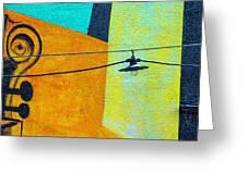 Mural Niedersachsen Club V3 Dsc_3560 Greeting Card
