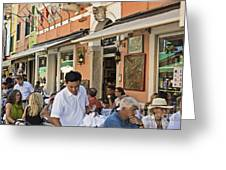 Murano Cafe Greeting Card