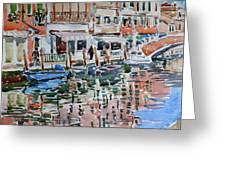 Murano Canal Greeting Card