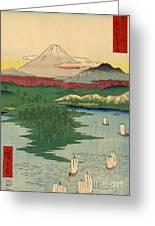 Musashi Noge Yokohama - Noge Yokohama In Musashi Province Greeting Card