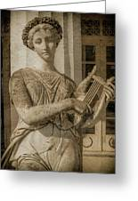 Achilleion, Corfu, Greece - The Muse Terpsichore Greeting Card