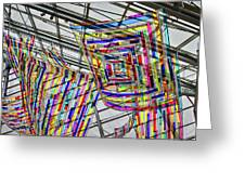 Museum Atrium Art #2 Greeting Card