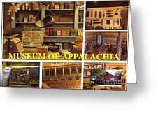 Museum Of Appalachia Block Collage Greeting Card