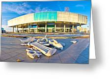Museum Of Contemporary Art In Zagreb Greeting Card