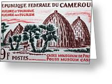 Musgum Houses Greeting Card