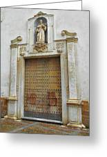 Music Door Cadiz Greeting Card