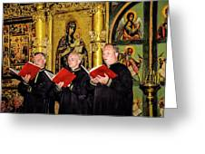 Music For Mary Greeting Card