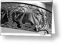 Musical Banister Greeting Card