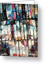 Musical Cassette Tapes Collage Greeting Card