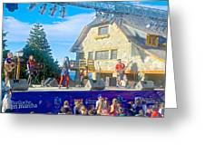 Musical Entertainment In Central Park In Bariloche-argentina Greeting Card