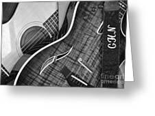 Musicians Friend Greeting Card
