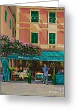 Musicians' Stroll In Portofino Greeting Card by Charlotte Blanchard