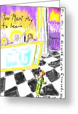 Must I Stay? Greeting Card