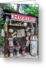 Muziki Greeting Card