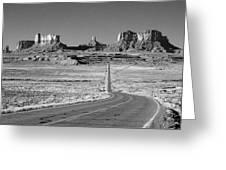 Mv Forrest Gump View Ir 0586 Greeting Card