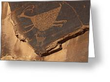 Mv Petroglyph 7364 Greeting Card