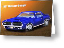 My 1967 Cougar  Greeting Card