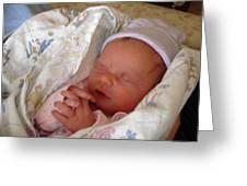 My Baby Prays Greeting Card